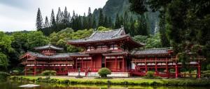 cropped-japanHeader3-e1482865638131.jpg
